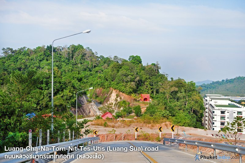 Photo of the day: Luang-Cha-Na-Torn-Nit-Tes-Utis (Luang Sua) road