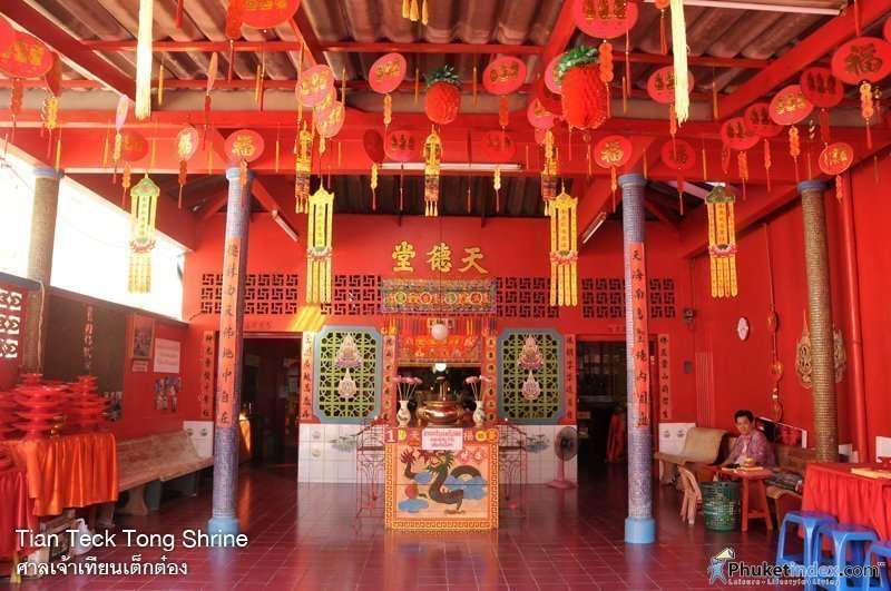 Photo of the day: Tian Teck Tong Shrine
