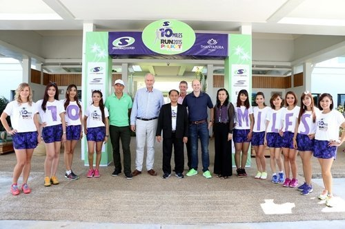 Thanyapura Phuket ChosenTo Host First 'Supersports 10 Miles International Run' Outside Of Bangkok In March
