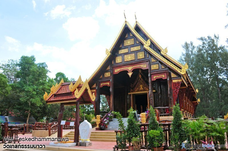 Photo of the day: Wat Teskedhammanawa