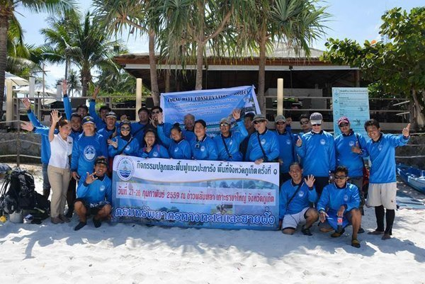 The Racha resort conservation and restoration Andaman sea by planting artificial reefs