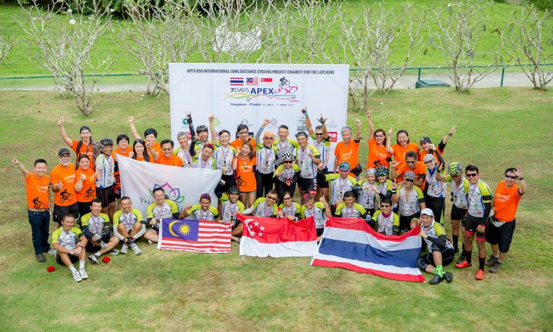 The 4th APEX850 Raised Funds for Yaowawit School & Vachira Hospital Scholarship
