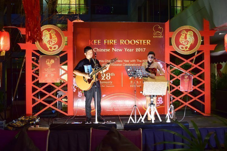 Celebrate Chinese New Year- KEE Fire Rooster @ The KEE Resort & Spa