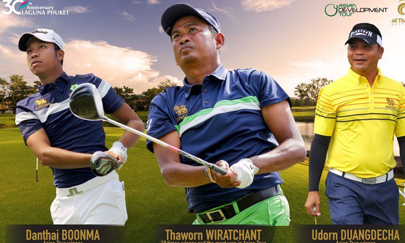 Laguna Golf Phuket Hosts Inaugural Singha Phuket Open 2017