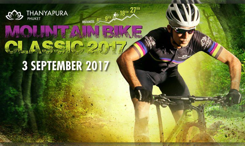 Thanyapura Launches Thanyapura Mountain Bike Classic 2017