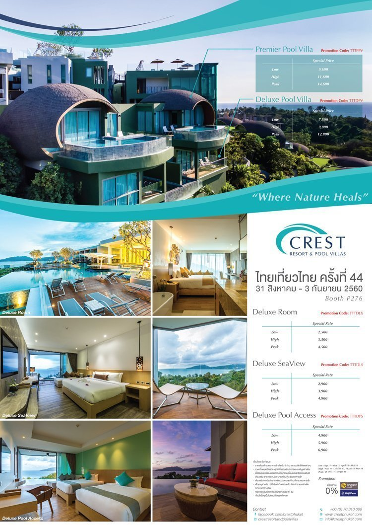 Crest Resort & Pool Villas provide the very special offering during Thai Thew Thai #44 Event