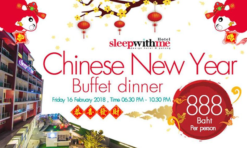 Chinese New Year Buffet Dinner at SWAY WITH ME garden restaurant & bar