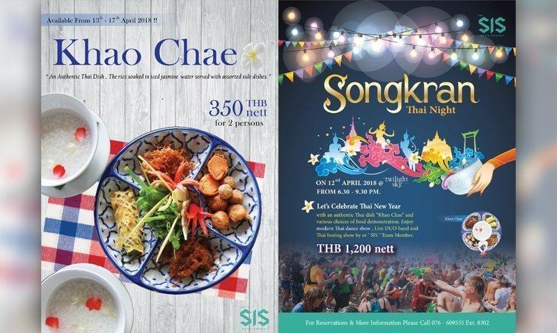 "Experience the authentic Thai dish ""Khao Chae"" and ""Songkarn Thai Night"", ""Twilight Sky"" @ The SIS Kata, Phuket."
