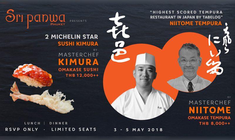 Kimura Sushi & Niitome Tempura x Sri panwa
