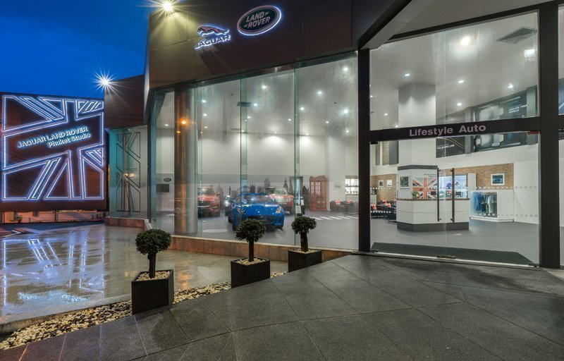 Jaguar Land Rover expands sales network to the southern region