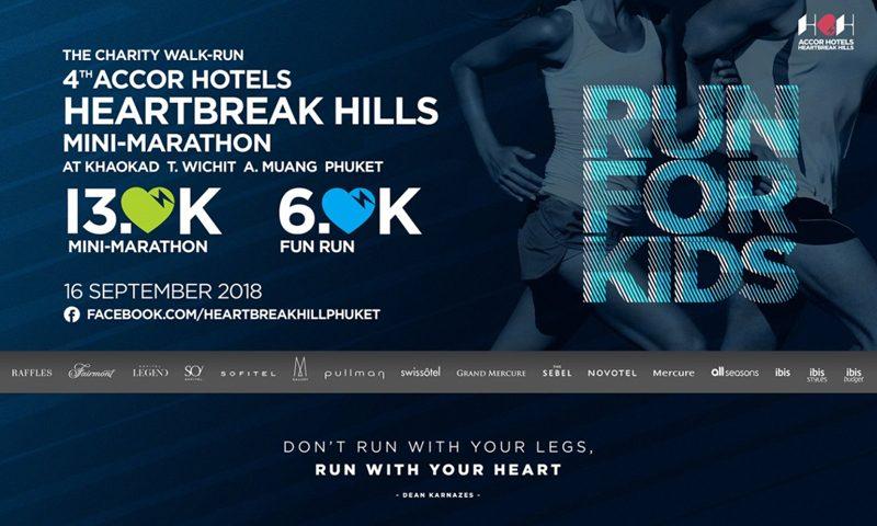 "4th ACCOR HOTELS ""Heartbreak Hill Mini-Marathon 2018"