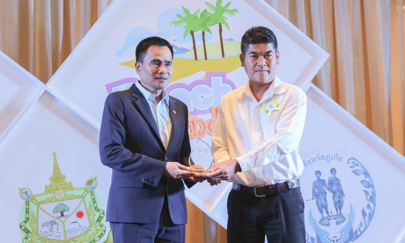 Amari Phuket recieves Phuket's Wastewater Treatment Award 2018