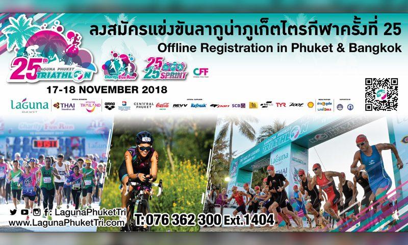 Laguna Phuket Invites All to Register for 25th Laguna Phuket Triathlon