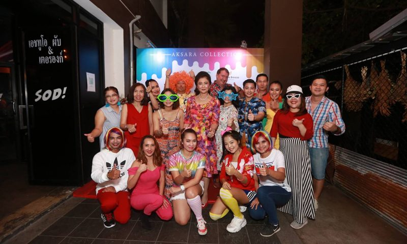 Team Member Annual Party 2018 – AKSARA Collection