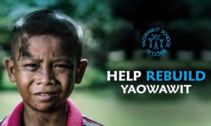 Help Us – Help The Children In Need