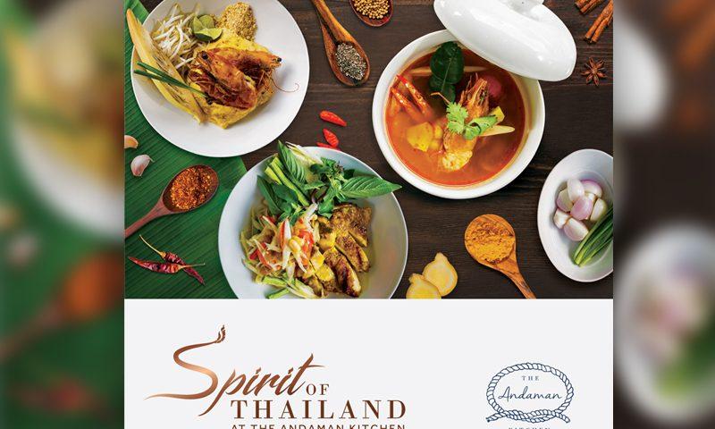 Spirit of Thailand at The Andaman Kitchen
