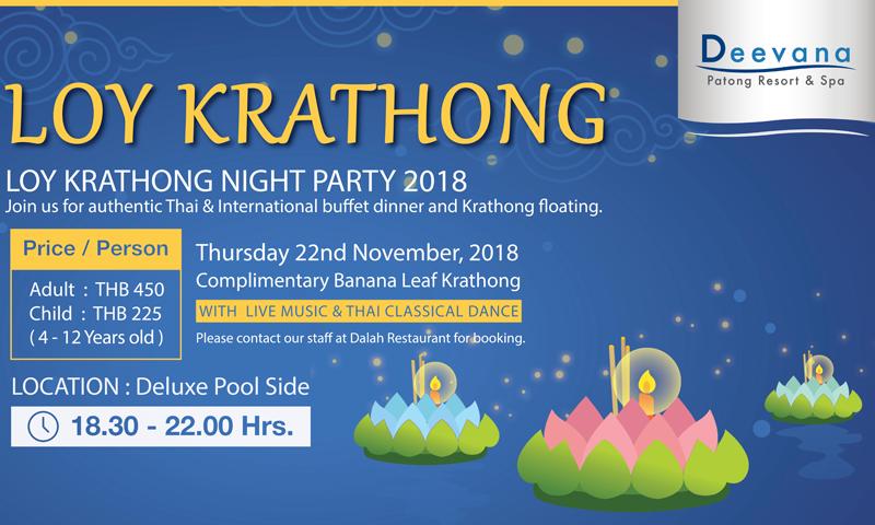 Loy Krathong Night Party 2018