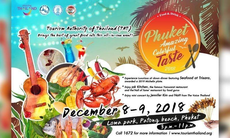 Enjoy with Phuket Amazing Colorful Taste 2018