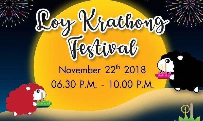 Promotion: Loykrathong Festival, SWAY WITH ME garden restaurant & bar