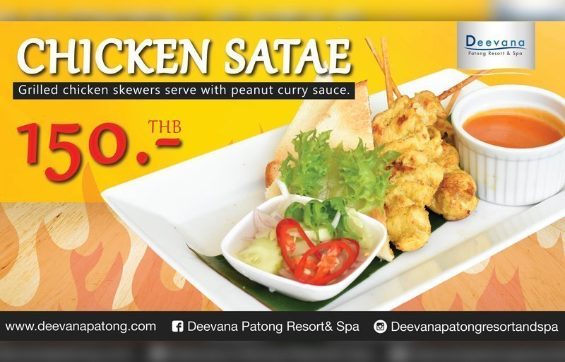 Promotion: Taste of Chicken satae, Deevana Patong Resort & Spa
