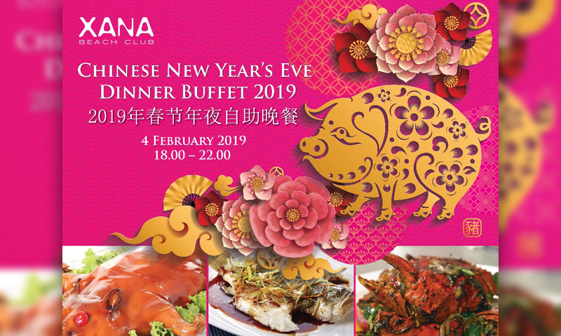 Chinese New Year's Eve Dinner Buffet, XANA Beach Club