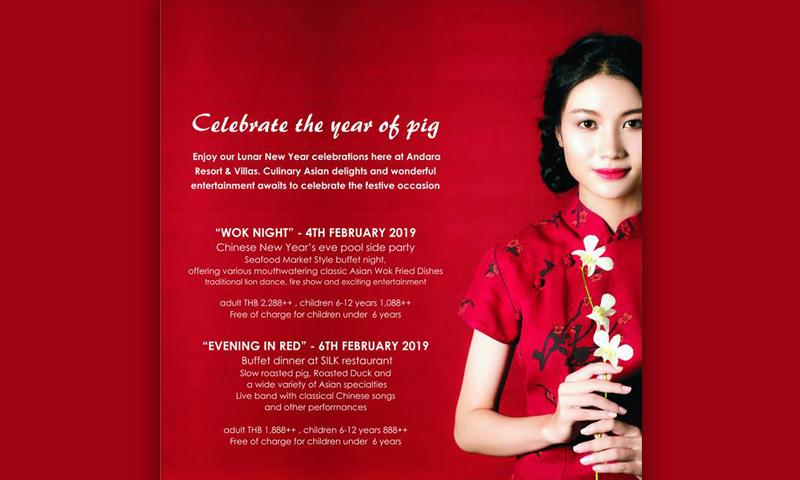 Celebrate the year of pig, Silk Reataurant & Bar