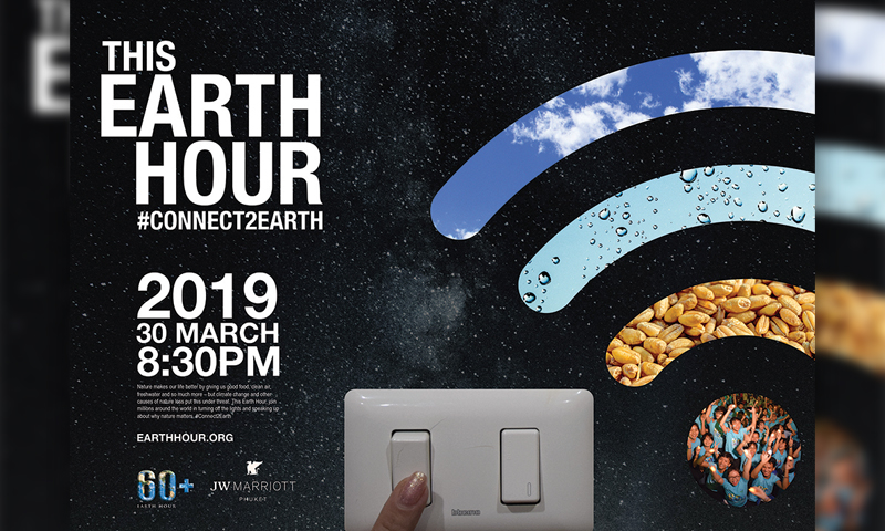 JW Marriott Phuket supports Worldwide Earth Hour Movement for the environment by going dark for one hour