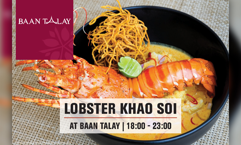 Lobster Khao Soi at Baan Talay
