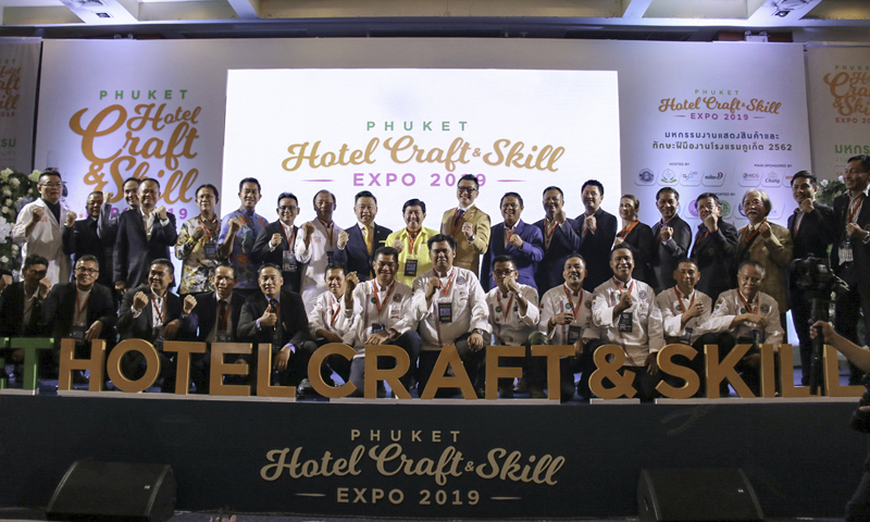 Phuket Hotel Craft & Skill Expo 2019 has started from 5 – 7 July 2019