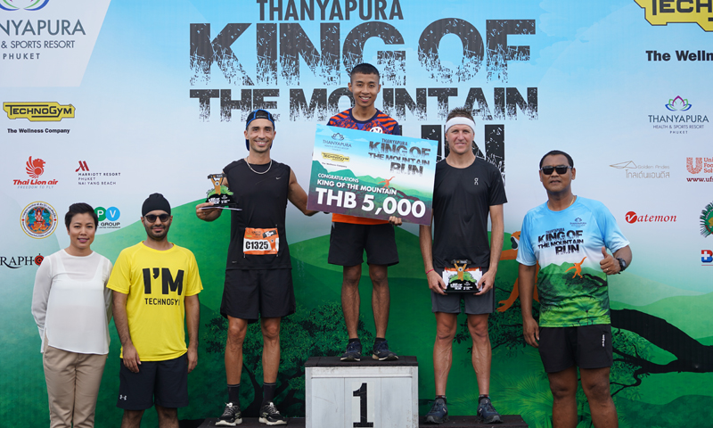 "Phuket Marriott Resort and Spa, Nai Yang Beach sponsors Thanyapura's fifth ""King of the Mountain"" event"