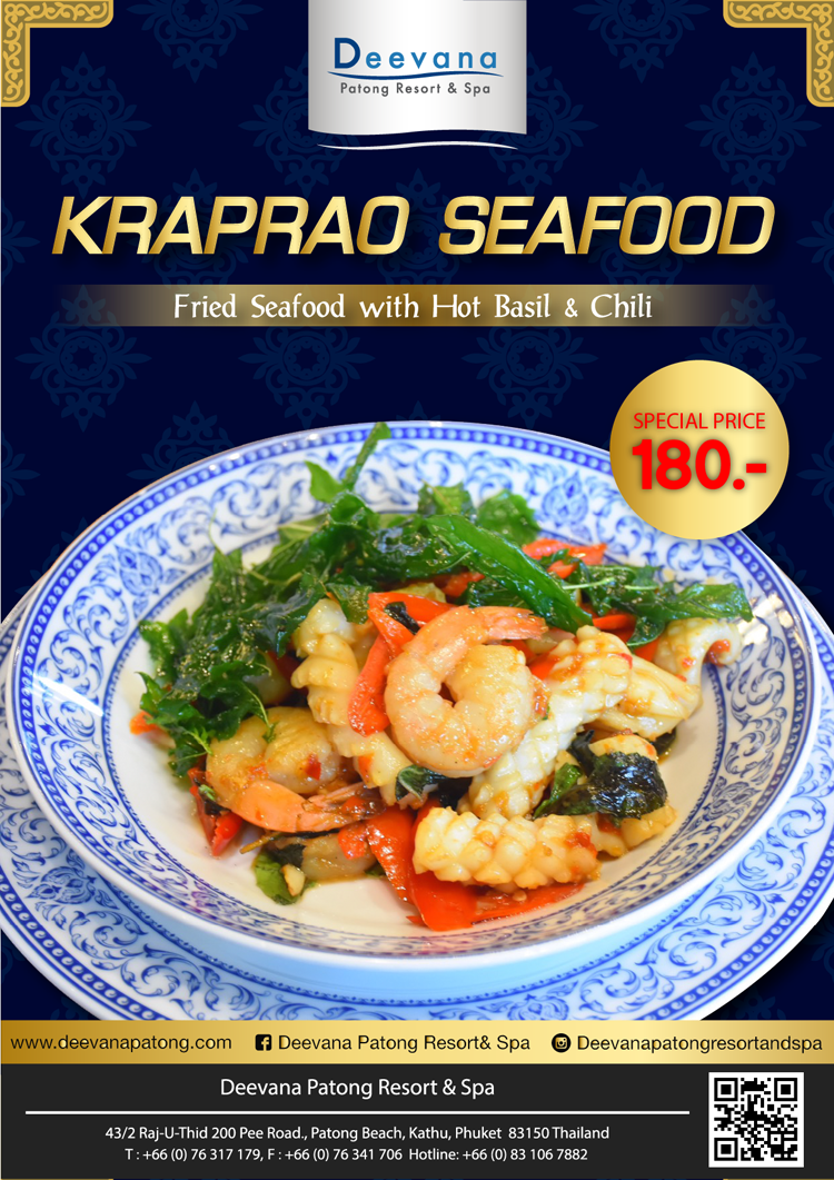 """Promotion: Taste of """"Fried Hot Basil with Seafood"""", Deevana Patong Resort & Spa"""
