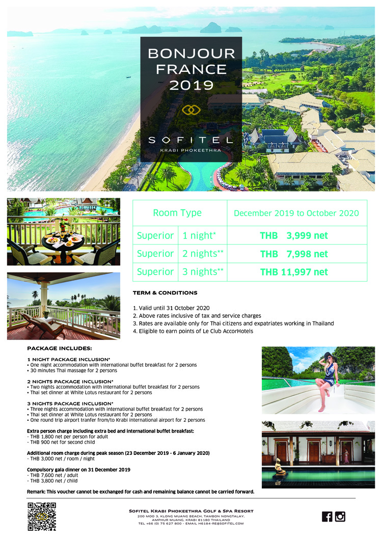 Sofitel Krabi Phokeethra Golf & Spa Resort will be showcasing promotional offers at the third edition of Bonjour France 2019