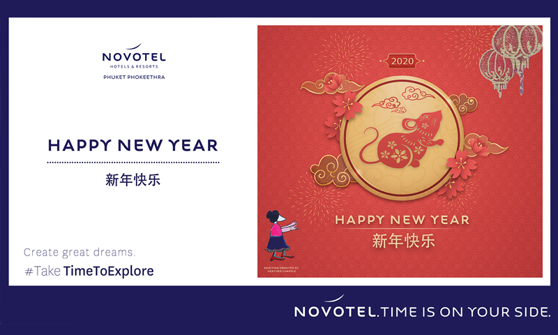 Celebrate Chinese New Year with Novotel Phuket Phokeethra