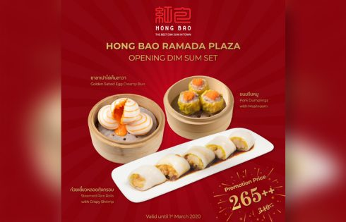 "Acclaimed Cantonese Style Chinese Restaurant ""Hong Bao"" from Bangkok"