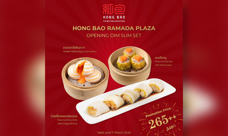 "Acclaimed Cantonese Style Chinese Restaurant ""Hong Bao"" from Bangkok"