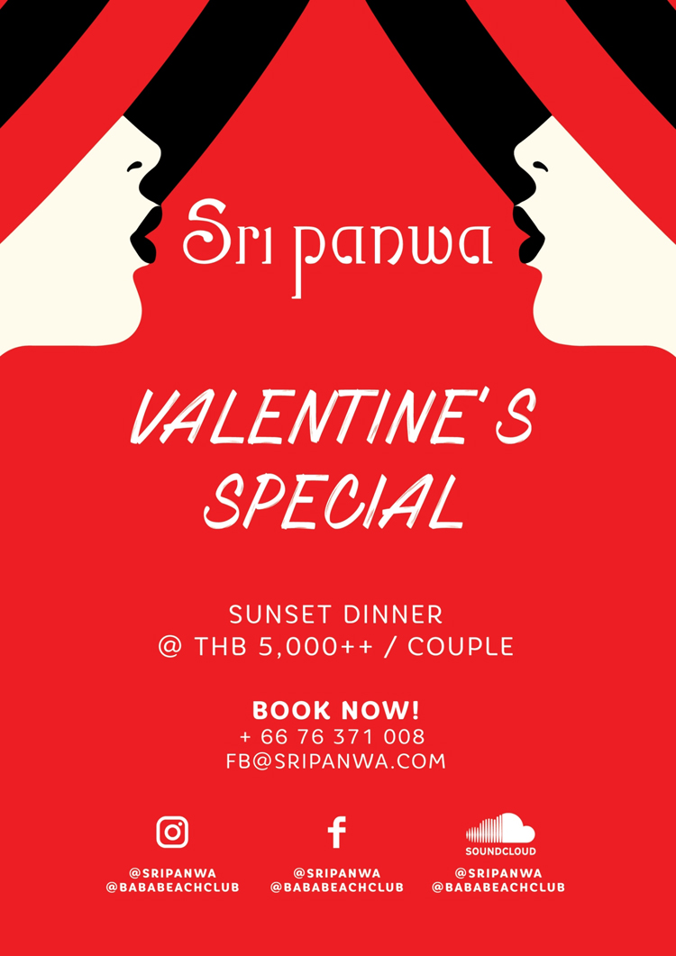 Valentine's sunset dinner at Sri panwa