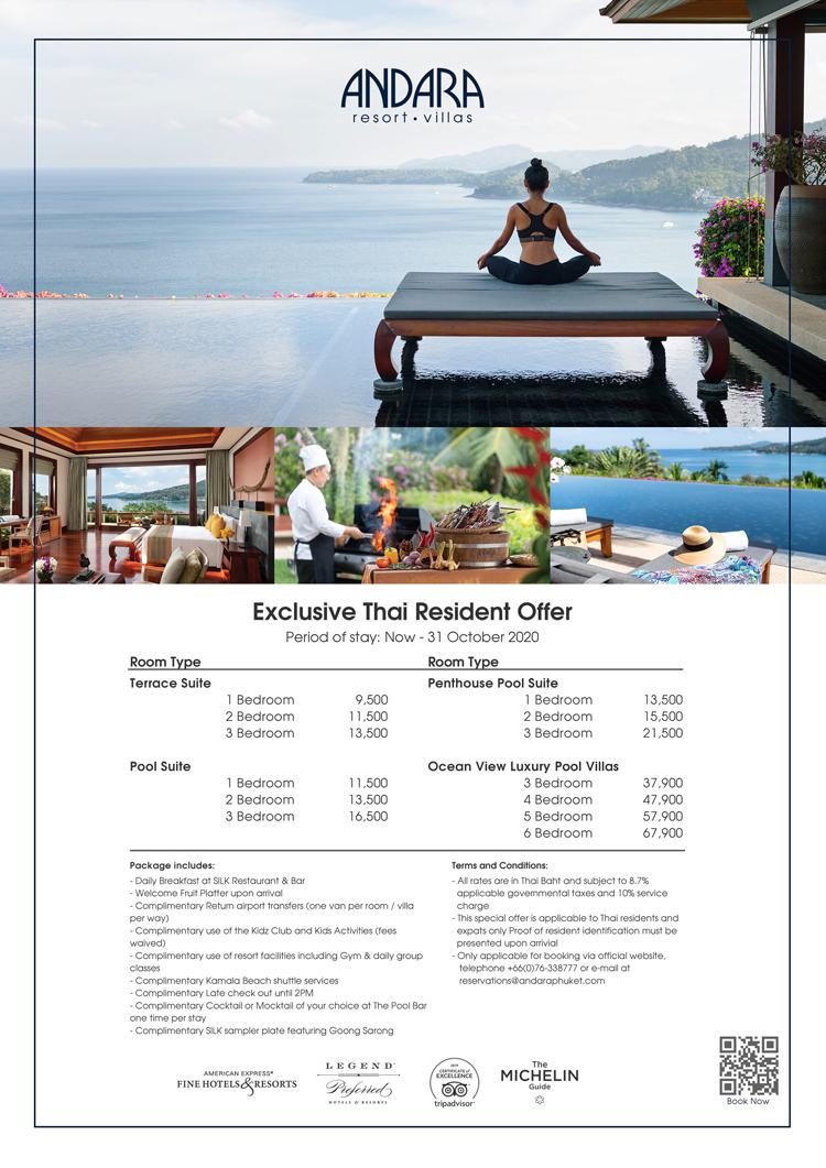 Thai Resident Package 2020 @Andara Resort and Villas