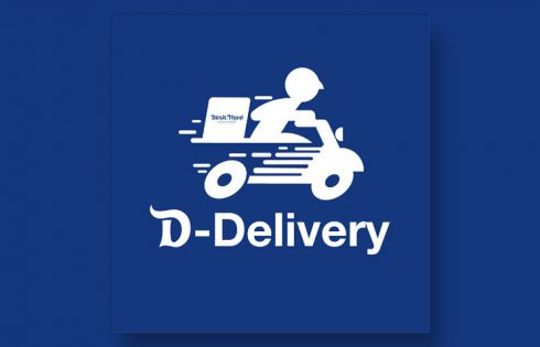 D-Delivery is now available!