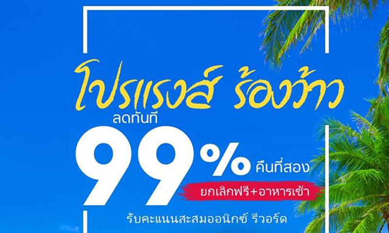 Ready to travel? #RediscoverTravel at Amari Phuket