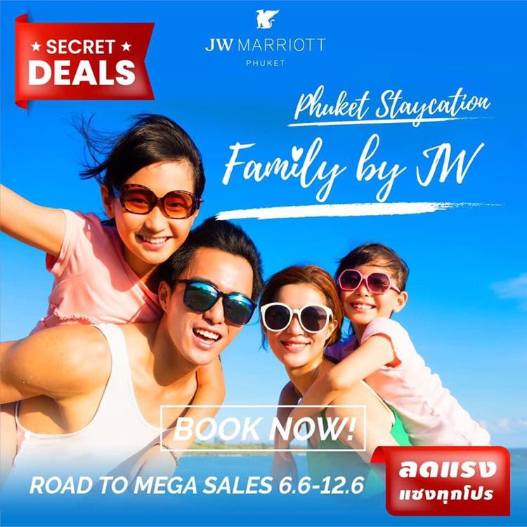 """Road to Mega Sale - """"Giveaway"""" Week by JW Marriott Phuket Resort & Spa"""