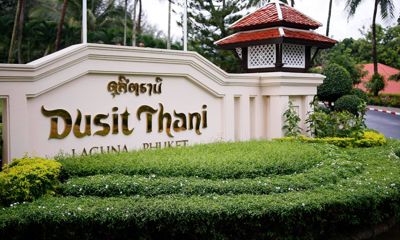 Special offers by Dusit Thani Laguna Phuket