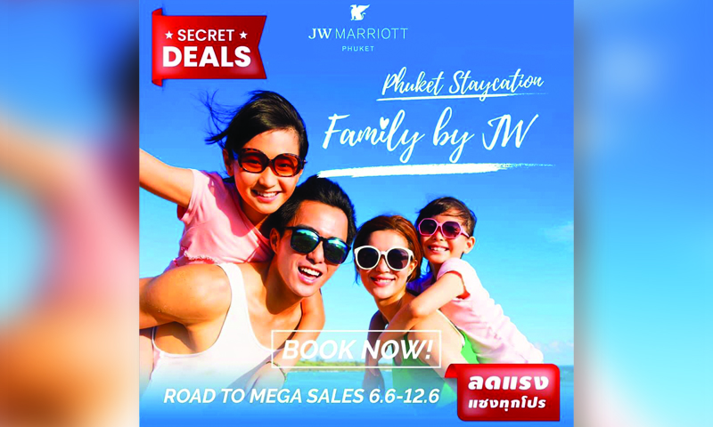 "Road to Mega Sale – ""Giveaway"" Week by JW Marriott Phuket Resort & Spa"