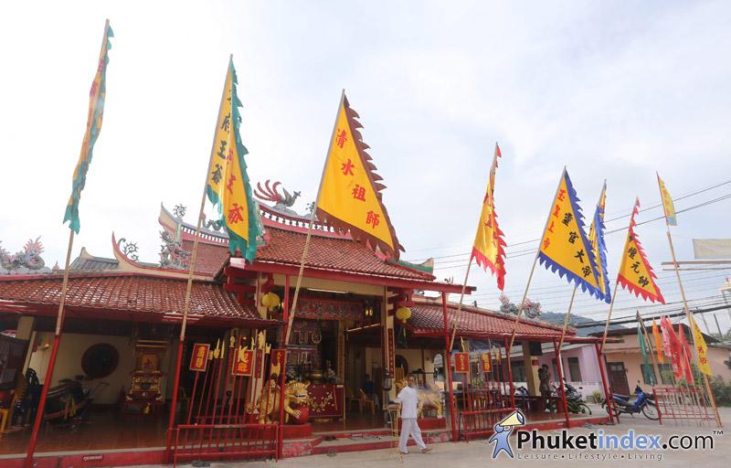 The 195th Phuket Vegetarian Festival