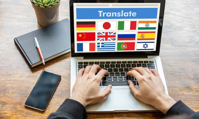 Stay Current on the Latest Language Translation Research