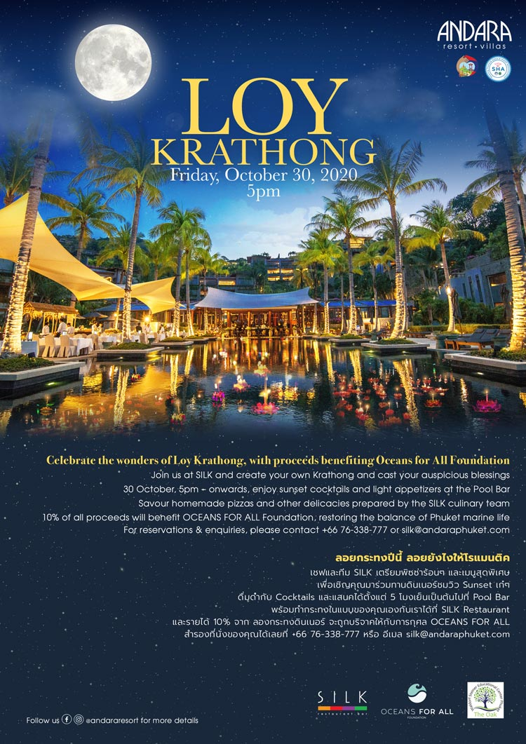 Celebrate the wonders of Loy Krathong with Andara