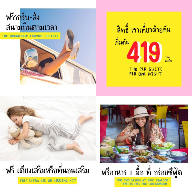 Special promotion by Cassia Phuket