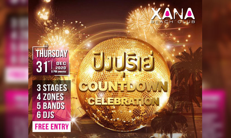 Ring in the New Year at the XANA Countdown Celebration