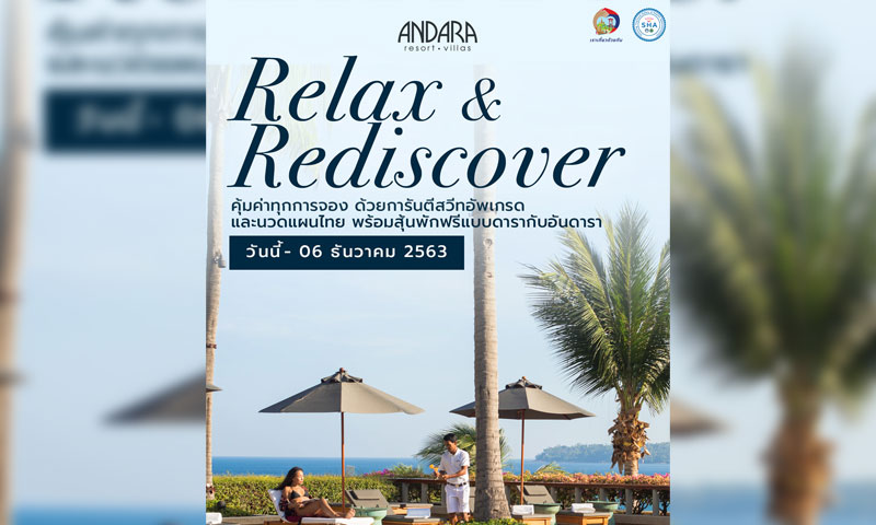 Relax & Rediscover Promotion by Andara Resort & Villas