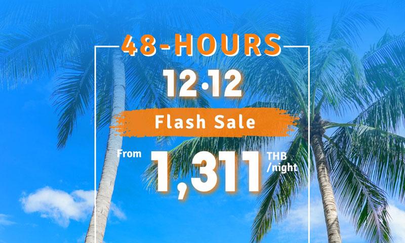 Amari Phuket 12.12 48-Hour Sale