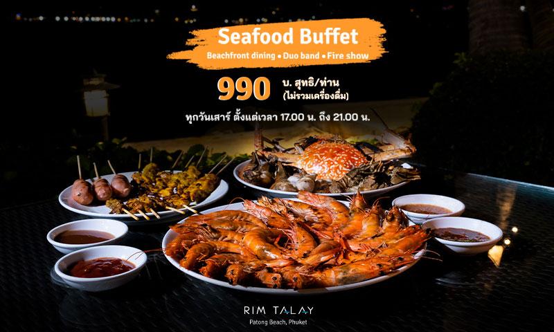 Seafood Buffet – Rim talay restaurant, Amari Phuket